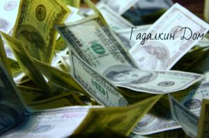 заговор на быстрые деньги