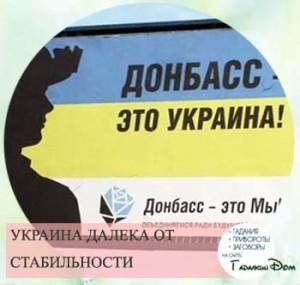 Предсказания Лион о Украине