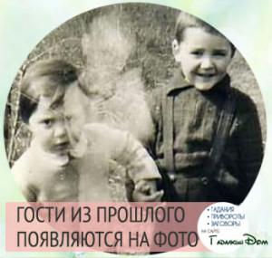 1339009256_prizrak-rebenka-brodit-po-detskoj-plowadke