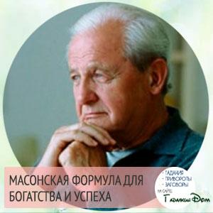 Виктор Николаевич Лукин