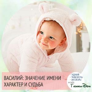 каким будет ребенок