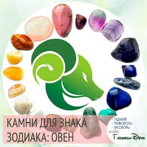 драгоценный алмаз