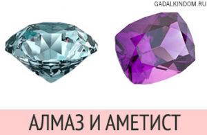 камни Овна