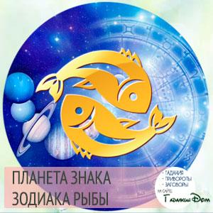 характеристика рыб