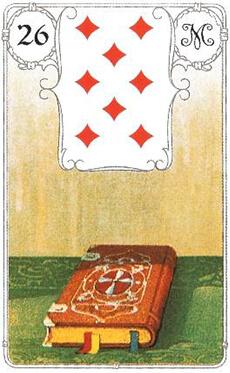 значение карты ленорман книга восьмерка бубен