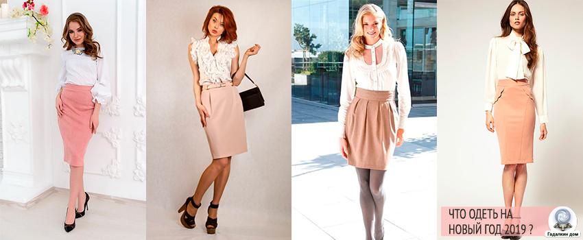 Белая блузка и юбка на корпоратив 2019