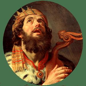 Онлайн оракул Царя Давида