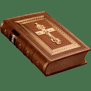 Гадание онлайн на библии