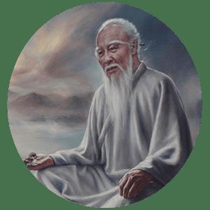 Гадание Мудрец