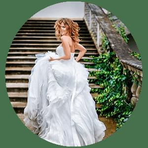 Гадание Невестушка