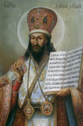 Димитрий Ростовский открыл первую грамматическую школу в Ростове.