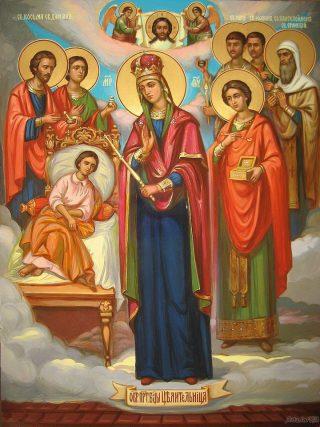 икона Божьей Матери «Целительница»