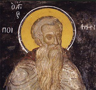 Икона Пимена Великого.