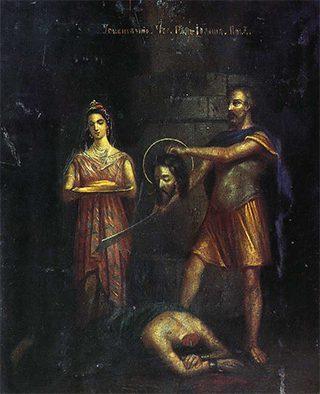 Усекновение головы Иоанна Крестителя.