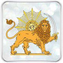 Зароастрийский гороскоп на 2022 год