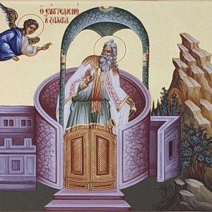 Архангел Гавриил явился к Захарию и сообщил о скором рождении сына.