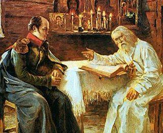 Авель и Павел I