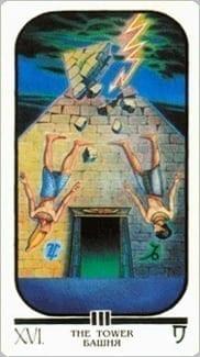 Карта Башня из колоды Египетское Таро