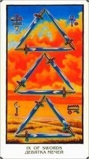 Карта Девятка Мечей из колоды Египетское Таро