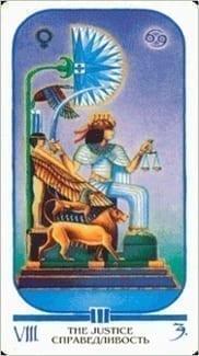 Карта Правосудие (Справедливость) из колоды Египетское Таро