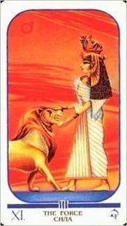 Карта Сила из колоды Египетское Таро