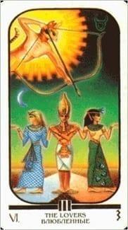Карта Влюбленные из колоды Египетское Таро