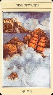 Карта Девятка Жезлов из колоды Мифологическое таро