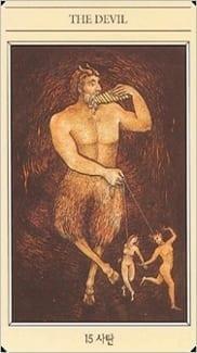 Карта Карта Дьявол из колоды  Мифологическое таро