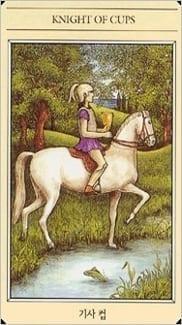 Карта Рыцарь Чаш из колоды Мифологическое таро