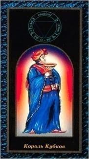 Карта Король Чаш из колоды Таро Магических Симвлов