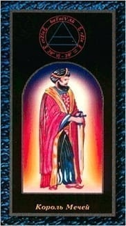 Карта Король Мечей из колоды Таро Магических Симвлов