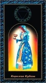 Карта Королева Чаш из колоды Таро Магических Симвлов