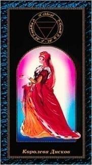 Карта Королева Пентаклей из колоды Таро Магических Симвлов