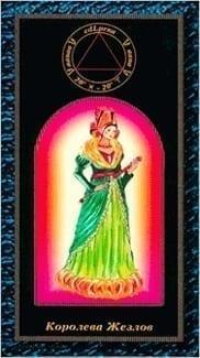 Карта Королева Жезлов из колоды Таро Магических Симвлов