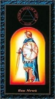 Карта Паж Мечей из колоды Таро Магических Симвлов