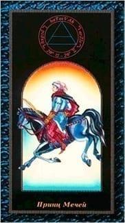 Карта Рыцарь Мечей из колоды Таро Магических Симвлов