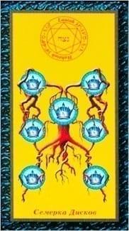 Карта Семерка Пентаклей из колоды Таро Магических Симвлов