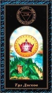 Карта Туз Пентаклей из колоды Таро Магических Симвлов