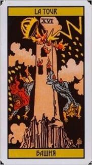 Карта Башня из колоды Таро Оскара Вайлда
