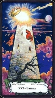 Карта Башня из колоды Таро Порог Вечности