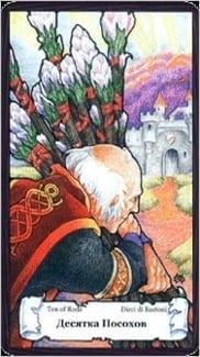 Карта Десятка Жезлов из колоды Таро Порог Вечности