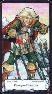 Карта Семерка Жезлов из колоды Таро Порог Вечности