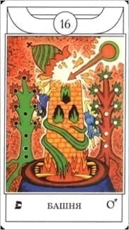 Карта Башня из колоды Таро Золотого рассвета