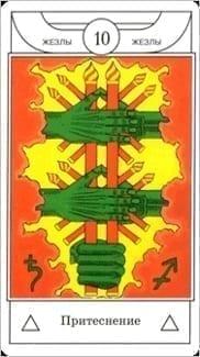 Карта Десятка Жезлов из колоды Таро Золотого рассвета