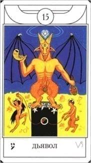 Карта Карта Дьявол из колоды  Таро Золотого рассвета