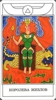 Карта Королева Жезлов из колоды Таро Золотого рассвета