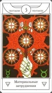 Карта Пятерка Пентаклей из колоды Таро Золотого рассвета