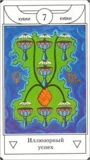 Карта Семерка Чаш из колоды Таро Золотого рассвета