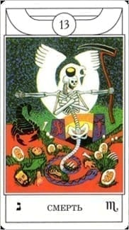Карта Смерть из колоды Таро Золотого рассвета
