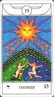 Карта Солнце из колоды Таро Золотого рассвета